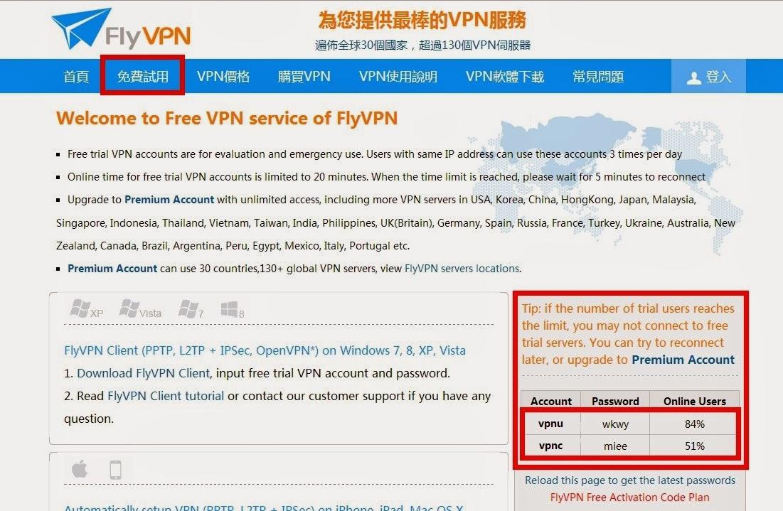 Flyvpn account premium free